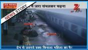 रेलवे प्लेटफॉर्म पर फिसली महिला, बाल-बाल बची जान