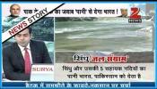 सीमा सुरक्षा के लिए बड़ा फैसला! मधुकर गुप्ता कमेटी रिपोर्ट को ग्रीन सिग्नल