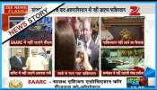 BRICS सम्मेलन के लिए भारत ने पाक को नहीं भेजा न्योता