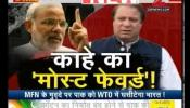 SAARC के चक्रव्यूह मं फंसेगा पाक! भारत करेगा सम्मेलन का बहिष्कार