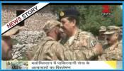 DNA: बलोचिस्तान में पाकिस्तानी सेना के अत्याचारों का विश्लेषण