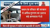 J&K: BSF के घायल जवान गुरनाम सिंह की हालत गंभीर