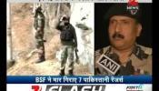 पाकिस्तान ने 4 बार तोड़ा सीजफायर, BSF ने मार गिराये 7 पाक रेंजर्स