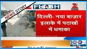 दिल्ली के नया बाजार में सिलेंडर में धमाका, एक व्यक्ति की मौत