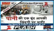 जरा बचके! मुंबई के रेलवे स्टेशनों पर 'जहरीला' पानी
