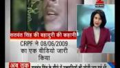 सीआरपीएफ जवान सतवंत सिंह की बहादुरी का वीडियो