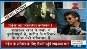 रईस का जानलेवा प्रमोशन: वडोदरा स्टेशन पर फैंस की मौत से शाहरुख दुखी