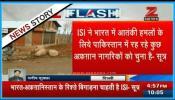 ISI अफगान मूल के लोगों से भारत में आतंकी हमले करवाने की तैयारी में