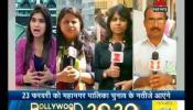 फड़णवीस की शक्ति परीक्षा! महाराष्ट्र में BMC समेत 10 महानगरपालिका के लिए वोटिंग जारी