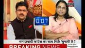 ताल ठोक के: सपा-कांग्रेस का साथ सिर्फ 'चुनावी' है?