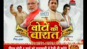 यूपी चुनाव: 4, 5 मार्च को पीएम नरेंद्र मोदी का वाराणसी दौरा