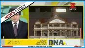 भगवान राम के राजनीतिक वनवास का DNA टेस्ट