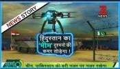 आपकी न्यूज: भारत के बेटों ने बनाया आसमानी 'योद्धा'