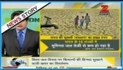 DNA: वर्ल्ड वॉटर डे पर भारत को 'पानी-पानी' करने वाले आंकड़े
