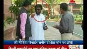 शिवसेना सांसद ने एयर इंडिया के स्टाफ को चप्पल से पीटा