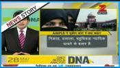 धर्म के नाम पर टूटते रिश्तों का दुखद DNA टेस्ट