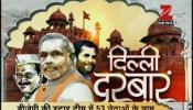 एमसीडी चुनाव में मोदी का 'स्टार वॉर'
