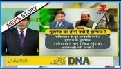 DNA: क्या हाफिज सईद, परवेज मुशर्रफ का हीरो है?