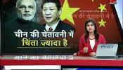 पीएम मोदी का धौला सदिया पुल पर वॉक, चीन की क्यों बढ़ी चिंता?