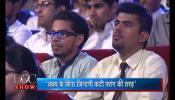 डॉ. सुभाष चंद्रा शो: जानें, क्या है सफलता का मतलब?