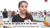 इस तरह मनाया भारत ने अंतरराष्ट्रीय योग दिवस