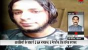 जम्मू-कश्मीर में सुरक्षा बलों ने ढेर किए 2 आतंकी