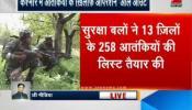 कश्मीर में आतंकियों के खिलाफ ऑपरेशन 'ऑल आउट'