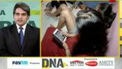 बार-बार फोन चेक करने वाली आदत का DNA टेस्ट