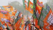 'भाजपा को 705 करोड़, जबकि कांग्रेस को मिला 198 करोड़ रुपये का कॉर्पोरेट चंदा'