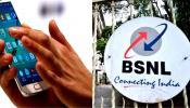 BSNL ने ग्राहकों के लिए मोबाइल वालेट पेश किया, तुरंत बिल भुगतान की सुविधा मिल सकेगी
