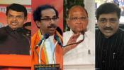 मीरा-भायंदर महानगरपालिका चुनाव: बीजेपी ने 95 में से 51 सीट जीतीं