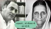 जब शाहबानो सुप्रीम कोर्ट में जीतकर भी राजीव गांधी सरकार के कारण गई थी हार