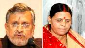 जब बिहार के उपमुख्यमंत्री सुशील मोदी राबड़ी देवी के समर्थन में बोले!
