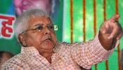 लालू प्रसाद फिर करेंगे महारैली, मोदी और नीतीश सरकार के खिलाफ भरेंगे हुंकार