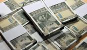 गुजरात के कर्मचारियों की बढ़ी सैलरी, सेकेंडरी स्कूल के टीचरों को मिलेंगे 25,000 रुपए