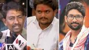 गुजरात चुनाव: कांग्रेस ने अल्पेश, जिग्नेश और हार्दिक पटेल को साथ लेकर रचा व्यूह
