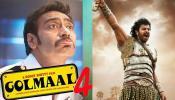 अगर ऐसा हुआ तो 'बाहुबली 2' के बाद 'गोलमाल अगेन' भी रच देगी यह इतिहास