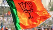 गुजरात चुनाव 2017: भाजपा ने जारी की 36 उम्मीदवारों की दूसरी लिस्ट, यहां देखें नाम