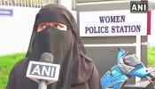 हैदराबादः महिला को फोन पर दिया ट्रिपल तलाक, 25 दिन पहले हुई थी शादी