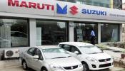 मारुति वालों के लिए जरूरी खबर, कंपनी वापस देगी कार की पूरी कीमत!