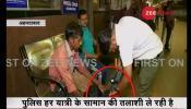Breaking News: अहमदाबाद रेलवे स्टेशन पर बम की खबर, सभी प्लेटफॉर्म पर बम स्कॉड