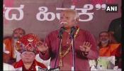 'धर्म संसद' में मोहन भागवत ने कहा, अयोध्या की राम जन्मभूमि पर ही बनेगा राम मंदिर