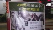 अहमदाबाद में लगे पोस्टर, लिखा है- 'अफजल का जो यार है वो देश का गद्दार है'