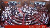 संसद का शीतकालीन सत्र : लोकसभा सोमवार तक के लिए स्थगित, राज्यसभा में हंगामा