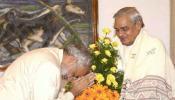 अटल बिहारी वाजपेयी, Atal Bihari Vajpayee, Bharat Ratna, Former Prime Minister, अटल बिहारी बाजपेयी पूर्व प्रधानमंत्री, जन्मदिन, अटल बिहारी वाजपेयी 93 जन्मदिन