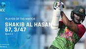 बांग्लादेश ने हासिल की वनडे में सबसे बड़ी जीत, श्रीलंका को 163 रन से दी शिकस्त