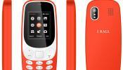 800 mAh की बैटरी के साथ आया सबसे सस्ता फोन, कीमत ₹ 250 से भी कम!