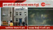 दिल्ली: बवाना की तीन फैक्ट्रियों में भीषण आग, झुलसकर 17 लोगों की मौत