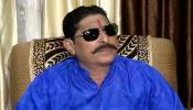 बिहार के बाहुबली MLA अनंत सिंह के हत्या की तैयार थी स्क्रिप्ट, मुख्तार अंसारी के गुर्गों ने ली थी सुपारी