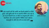 20 विधायकों का नुकसान झेलने के बाद भी क्यों फायदे में हैं अरविंद केजरीवाल!